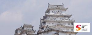 姫路の小規模事業者のIT利活用をサポート